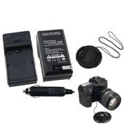 Insten® 315009 3-Piece DV Cap Bundle For Nikon EN-EL3/EN-EL3a/EN-EL3e and Fuji NP-150 Batteries