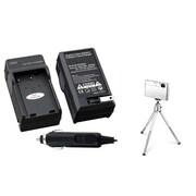 Insten® 361197 2-Piece DV Battery Charger Bundle For Nikon EN-EL9