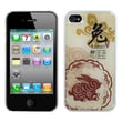 Insten® Chinese Zodiac Collection Dream Back Protector Cover F/iPhone 4/4S, Rabbit