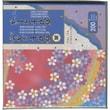 """Aitoh Origami Paper, 5 7/8"""", Assorted"""
