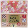 Aitoh Origami Paper, 3in. x 3in., Assorted