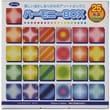 "Aitoh Origami Paper Boxed Set, 5 7/8"" x 5 7/8"", Harmony"