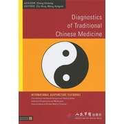 "Singing Dragon ""Diagnostics of Traditional Chinese Medicine"" Book"