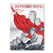 "Trademark ""Soviet Russian Poster For the.."" Gallery-Wrapped Canvas Art, 14"" x 19"""