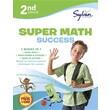 Second Grade Super Math Success (Sylvan Super Workbooks) (Math Super Workbooks)