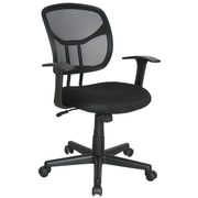 OFM Essentials Fabric Computer and Desk Office Chair, Fixed Arms, Black (845123025130)