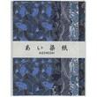 "Aitoh Origami Paper, 10.625"" x 15.375"", Aizome Chiyogami"