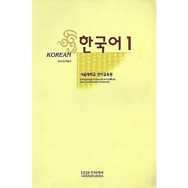 Korean Level 1 Textbook, 2nd Edition (Revised and Enlarged) Korean and English, Used Book (9788953905535)