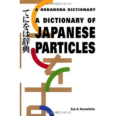 A Dictionary of Japanese Particles (A Kodansha Dictionary) (English and Japanese Edition), Used Book (9784770023520)
