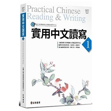 Practical Chinese Reading & Writing 1 (Chinese Edition), New Book (9789570918762)