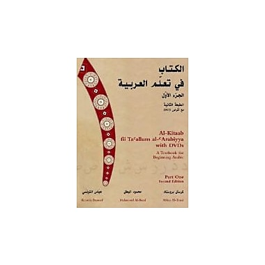 Arabiyya with DVD, 2nd Edition: Al-Kitaab fii Ta'allum al-'Arabiyya with DVDs: A Textbook for Part 1, 2nd Ed., New Book