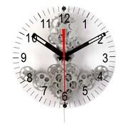 Maples Clock Moving Gear Wall Clock