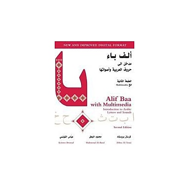 Alif Baa with Multimedia: Introduction to Arabic Letters and Sounds, 2nd Edition, Used Book, (9781589015067)