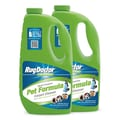 Rug Doctor 2 pk 40 oz Pet Formula Carpet Cleaner