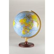 Waypoint Geographic Navigator Globe