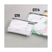 Charnstrom Clear View Pouches; 9'' H x 14'' D