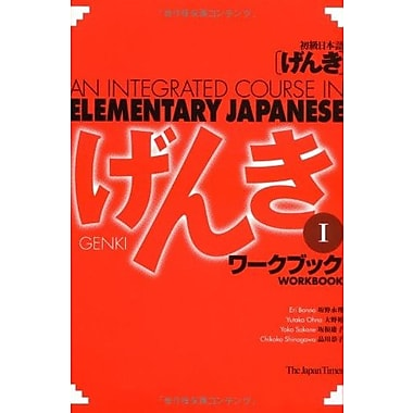 Genki I: An Integrated Course in Elementary Japanese I - Workbook (English and Japanese Edition), New Book (9784789010016)