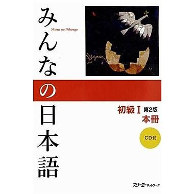 Minna No Nihongo: Beginner 1, 2nd Edition, Used Book (9784883196036)