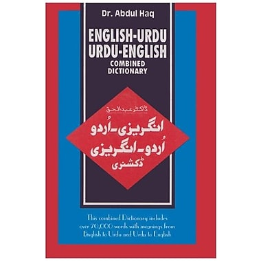 English-Urdu and Urdu-English Combined Dictionary, New Book (9788176500326)