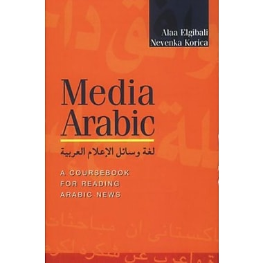 Media Arabic: A Coursebook for Reading Arabic News, New Book (9789774161087)