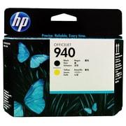 HP – Cartouche d'encre originale 940 noir et jaune (C4900A)