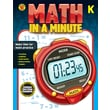 Brighter Child Math in a Minute Workbook for Grade K