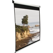 "Elite Screens® Manual SRM Series 4:3 100"" Pull-Down Screen"