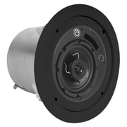 Atlas Sound 4'' Enclosed Ceiling Speaker; Black