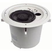 Atlas Sound 8'' Enclosed Ceiling Speakers
