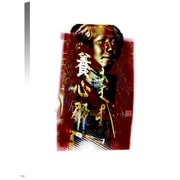 Global Gallery Mao I by Suzanne Silk Graphic Art on Wrapped Canvas