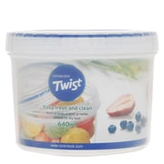 Lock & Lock 2.7-Cup Twist Top Round Food Container