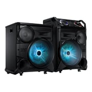 Samsung MXHS8500/ZA 2.2 Channel Mini Giga Sound System