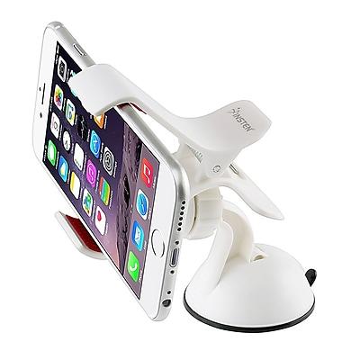 Insten Universal Car Mount Phone Holder Bracket, White