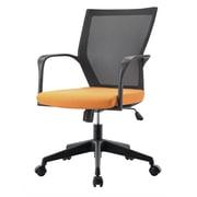 Impacterra Bozano Executive Office Chair; Orange
