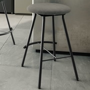 Amisco Shortcut 25.13'' Swivel Bar Stool with Cushion; Black Coral