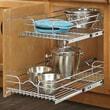 Rev-A-Shelf 15'' Two-Tier Wire Basket