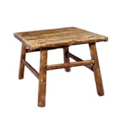 Antique Revival Kyoto End Table
