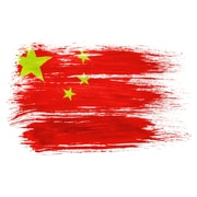 PrestigeArtStudios China Splatter Flag Painting Print