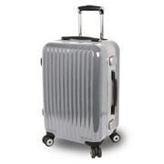 J World Titan 20'' Hardsided Spinner Suitcase; Silver