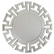 Aspire Rumi Wall Mirror