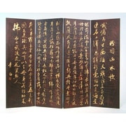 Wayborn 36'' x 48'' Traditional Chinese Greeting 4 Panel Room Divider