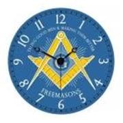 Sigma Impex Masonic Wall Clock (SGPX013)