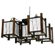 Oriental Furniture Watashi 5 Light Japanese Hanging Lantern Chandelier
