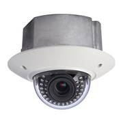SeqCam SEQHDBW53002 Wired Indoor/Outdoor Dome Camera 1280 TVL
