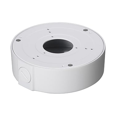 SeqCam Camera Mount for DH-HFW C/S Series, 1.7