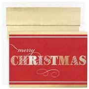 JAM Paper Merry Christmas Pattern Christmas Card Set, 7.9 x 5.6, 16/Pack (526M1036MB)