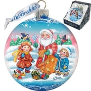 G Debrekht Holiday Gift Giver Santa Glass Ball Ornament