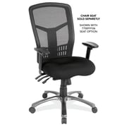 OfficeSource 7704ASNSBLK CoolMesh Series Multi-Function High-Back Chair with Seat Slider, Seats Sold Separately