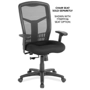 OfficeSource 7721ANSBLK CoolMesh Series Swivel Tilt High Back Chair, Seat Sold Separately