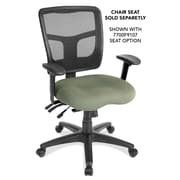 OfficeSource CoolMesh Series Multi-Function Mid Back Chair w/Seat Slider (Seats sold separately) (7754ASNSBLK)